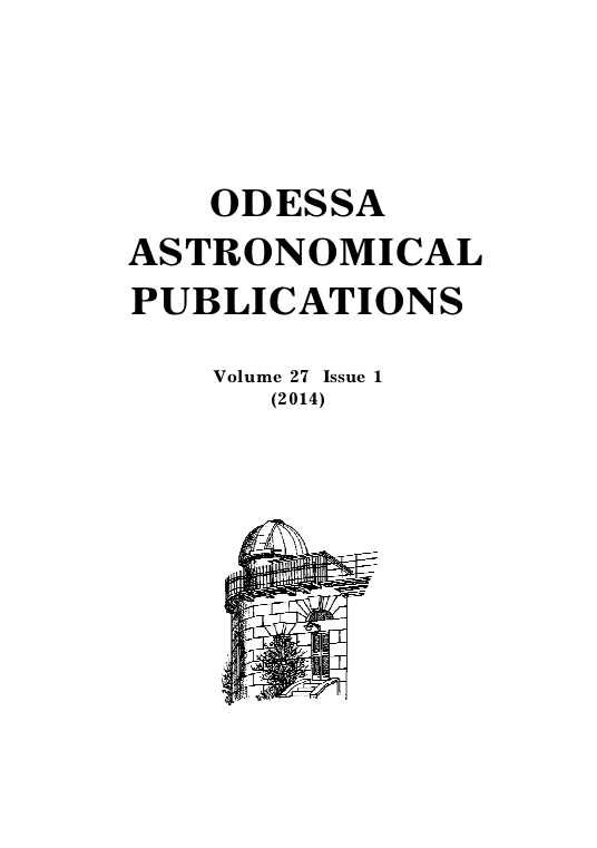 Odessa Astronomical Publications, 2014, vol.27, issue 1